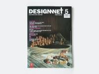 http://johannvolkmer.de/files/gimgs/th-33_33_designnetcovernew.jpg