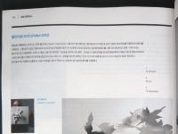 http://johannvolkmer.de/files/gimgs/th-33_33_designnetpagetop.jpg